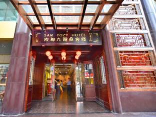 Chengdu Sam Cozy Hotel