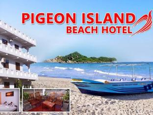 /it-it/pigeon-island-beach-hotel/hotel/trincomalee-lk.html?asq=vrkGgIUsL%2bbahMd1T3QaFc8vtOD6pz9C2Mlrix6aGww%3d