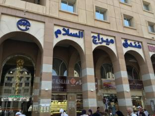 /mirage-al-salam/hotel/medina-sa.html?asq=jGXBHFvRg5Z51Emf%2fbXG4w%3d%3d