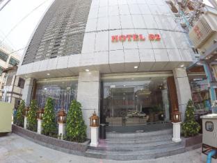 Hotel 82