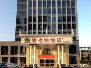 Vienna Hotel Shanghai Sheshan Happy Valley Branch