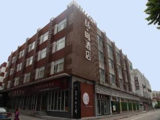 James Joyce Coffetel Hotel Guangzhou Baiyun Airport Branch