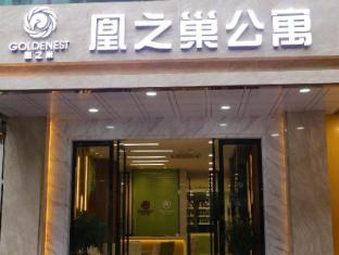 Goldenest Apartment Guangzhou Ximenkou Metro Branch