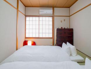 Kyoto Kamishichiken Karen Private House