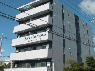 Sky Campus