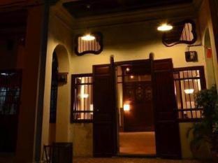 Casa Inn 56