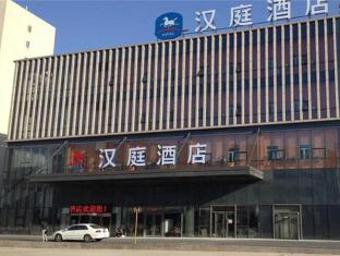 Hanting Hotel Beijing Yizhuang Creative Life Square Branch