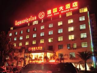 Jiang Guo Grand Hotel