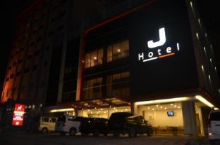 /it-it/j-hotel-medan/hotel/medan-id.html?asq=7Uq6ahDG%2fcVX7Epe%2b7uzHpl3AFhpnsGALs4Oeax4cjqMZcEcW9GDlnnUSZ%2f9tcbj