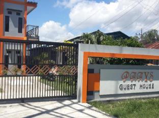 /id-id/paays-guest-house/hotel/balikpapan-id.html?asq=jGXBHFvRg5Z51Emf%2fbXG4w%3d%3d