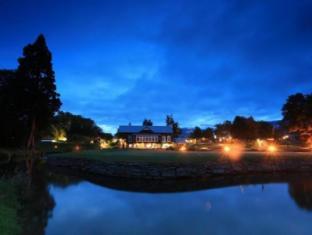 Millbrook Resort Queenstown - The Millhouse Restaurant
