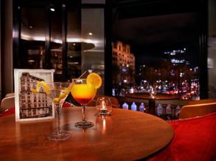 Wilson Boutique Hotel Barselona - Baras / poilsio zona