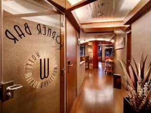 Wilson Boutique Hotel Barselona - Restoranas