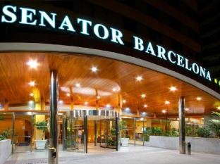 세나토르 바르셀로나 스파 호텔
