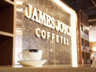 James Joyce Coffetel Hotel Guangzhou Pazhou Exhibition Branch