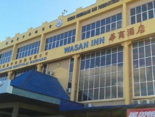 /wasan-inn-bintulu/hotel/bintulu-my.html?asq=jGXBHFvRg5Z51Emf%2fbXG4w%3d%3d
