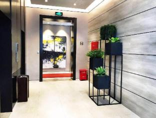 Homeinn Plus Shanghai Wujiachang Branch
