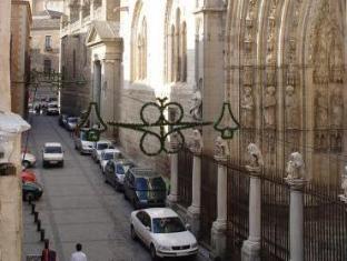 /hospederia-casa-de-cisneros/hotel/toledo-es.html?asq=jGXBHFvRg5Z51Emf%2fbXG4w%3d%3d