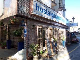 /hostal-guadalupe/hotel/torremolinos-es.html?asq=jGXBHFvRg5Z51Emf%2fbXG4w%3d%3d