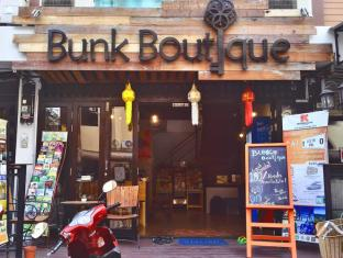 Bunk Boutique Hostel Chiang Mai II
