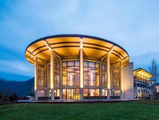 /banyan-tree-jiuzhaigou/hotel/jiuzhaigou-cn.html?asq=jGXBHFvRg5Z51Emf%2fbXG4w%3d%3d