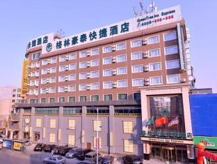 /greentree-inn-liaoning-shenyang-tiexi-huaxiang-road-express-hotel/hotel/shenyang-cn.html?asq=jGXBHFvRg5Z51Emf%2fbXG4w%3d%3d
