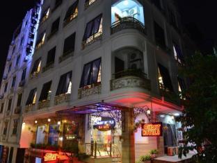Smart hotel 3