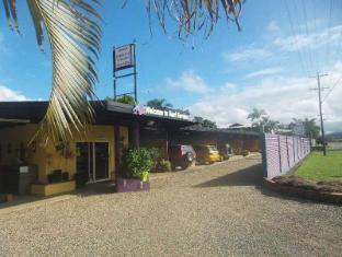 /hu-hu/reef-gardens-motel/hotel/whitsunday-islands-au.html?asq=3o5FGEL%2f%2fVllJHcoLqvjMFNKf5q4jkMD0etupZ4F8QlIwHmS62GySqMDyJ7tNq2u