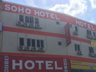 Soho Hotel Semenyih