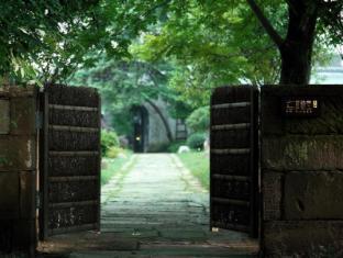 /huangshan-su-house/hotel/huangshan-cn.html?asq=jGXBHFvRg5Z51Emf%2fbXG4w%3d%3d