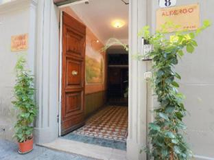 /hotel-toscana/hotel/florence-it.html?asq=vrkGgIUsL%2bbahMd1T3QaFc8vtOD6pz9C2Mlrix6aGww%3d