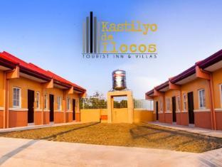 卡斯提里奧德伊羅格旅客旅館及別墅