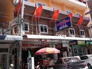 Sureena Hotel