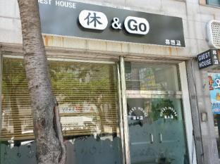 /sv-se/guesthouse-hu-go/hotel/yeosu-si-kr.html?asq=vrkGgIUsL%2bbahMd1T3QaFc8vtOD6pz9C2Mlrix6aGww%3d