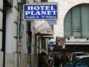 โรงแรมแพลเนท