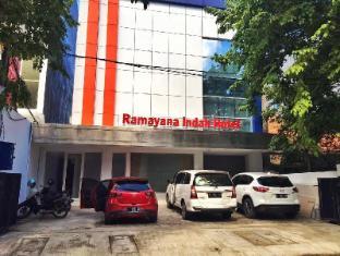 ラーマーヤナ インダー ホテル