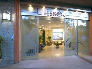 /ulisse-deluxe-hostel/hotel/sorrento-it.html?asq=5VS4rPxIcpCoBEKGzfKvtBRhyPmehrph%2bgkt1T159fjNrXDlbKdjXCz25qsfVmYT