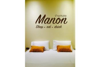 Manon boutique bed&breakfast