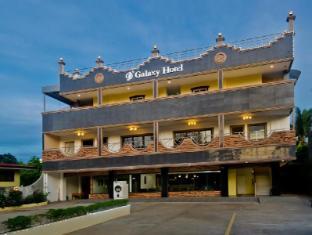 D Galaxy Hotel