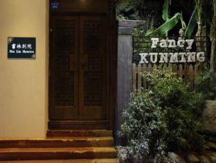 Kunming Shulin Mansion