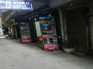 Blue Star Hostel 2