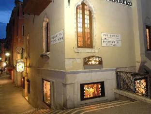 /nl-nl/antica-locanda-al-gambero-hotel/hotel/venice-it.html?asq=jGXBHFvRg5Z51Emf%2fbXG4w%3d%3d