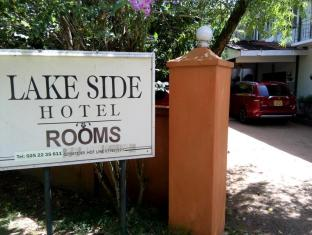 Lake Side Hotel Anuradhapura