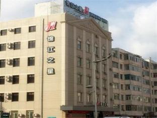 /jinjiang-inn-harbin-xinyang-road-airport-bus-station-branch/hotel/harbin-cn.html?asq=jGXBHFvRg5Z51Emf%2fbXG4w%3d%3d