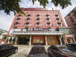 /d6-hotel-wu-hou-ci/hotel/chengdu-cn.html?asq=jGXBHFvRg5Z51Emf%2fbXG4w%3d%3d