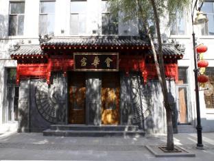 /ko-kr/harbin-huihuagong-theme-hotel/hotel/harbin-cn.html?asq=i7DEBRArhDAKVBU5JZ0qhPM4dmLGcGEXhKPtmo8391lRMjR%2b4sbz%2fL%2fTj5Obp2R082LHCbH0MX%2bRsZ0I7ROpvQ%3d%3d