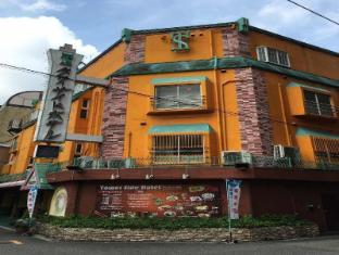 MC TOWERSIDE Hotel