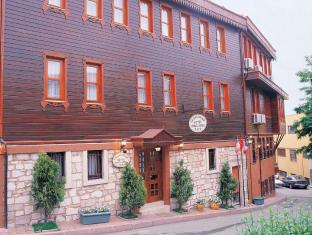 Tashkonak Hotel Istanbul