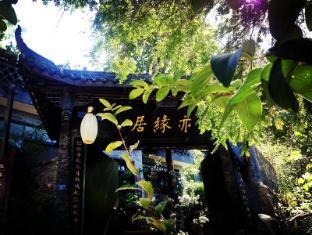 Yiyuanju