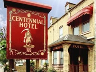 /centennial-hotel/hotel/cambridge-gb.html?asq=jGXBHFvRg5Z51Emf%2fbXG4w%3d%3d